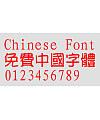 Classic Sui yi Font