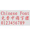 Classic Xing shu Font