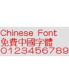 Classic Yuan xin Font