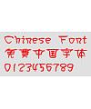 Han yi Chen pin po Font