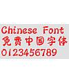 Han yi Die yu Font