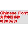 Han yi Fang die Font
