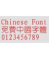 Richwin Xi yuan Fan Font