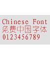 Richwin Xi yuan Font