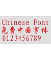 Richwin Xing kai jian Fan Font