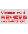 Super century Hai bao Font