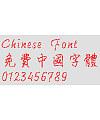 Wang han Pen Font