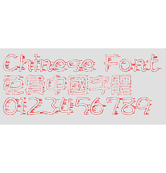 Traditional Chinese Font - Page 74 - Free Chinese Font ...