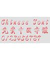 Wen ding Diao ke Font