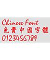 Wen ding Kai bei Font