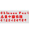 Wen ding Petal Font