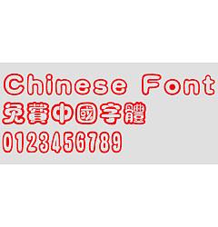 Permalink to Creative Chao Hei FontCreative Cu yuan Font Creative Cu yuan Font