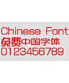 Jian hang ru hei chinese font