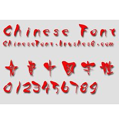 Permalink to Wen ding Xiao sa chinese font