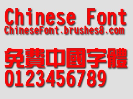 Wen ding New ti chinese font