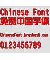 Wen ding New yi ti chinese font
