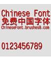 Wen ding Cu yuan chinese font