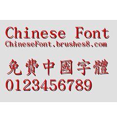 Permalink to Wen ding Xi kai chinese font