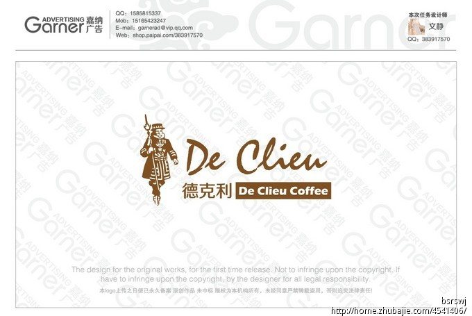 De Keli coffee LOGO design and brand font design