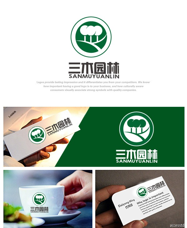 huge4f93a7d16bf8f Hubei mark landscape limited company LOGO design Chinese Logo Design