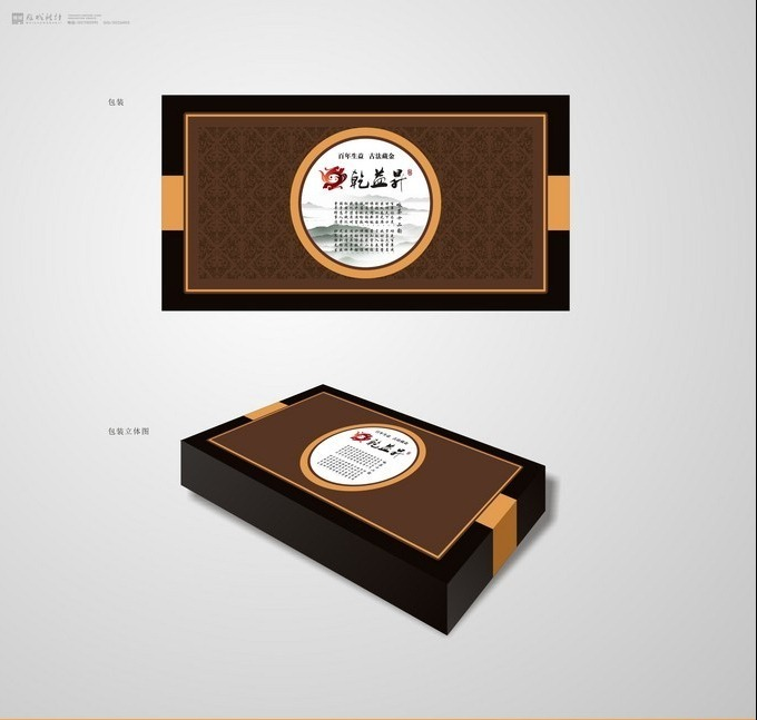 huge4fa1364a1d3d5 Yiyang dry up: tea Co., LTD, the LOGO design and a packaging design Chinese Packaging Design