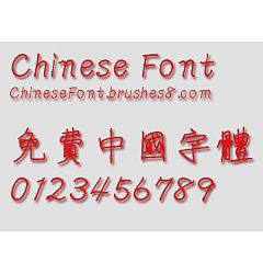 Permalink to Wen ding Who's chinese font