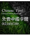 Chinese dragon Dan gu ti Font
