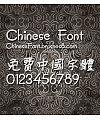 Chinese dragon Liu shu Font