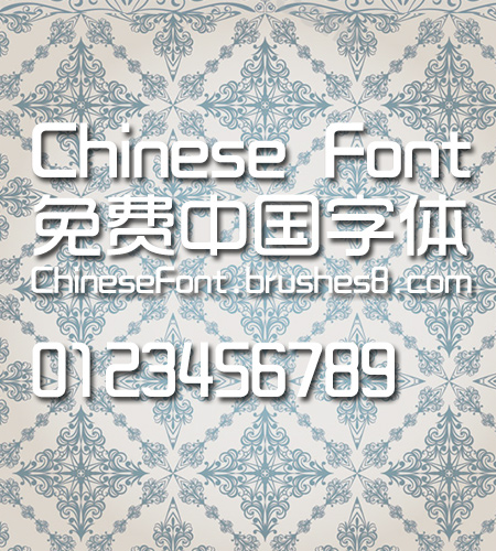 Calligrapher Fashion zhong hei Font