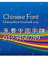 Calligrapher Xiu Li ti Font