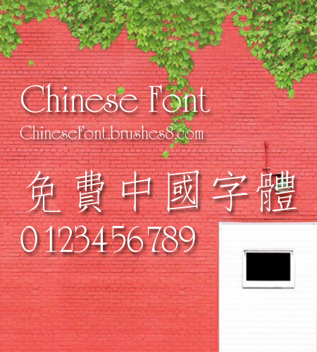 Calligrapher Xiu fang song Font