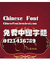 Chinese dragon Die hei ti Font