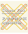 Chinese dragon Li shu Font