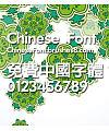 Chinese dragon Te hei Font