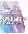 Chinese dragon Xin yun ti Font