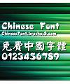 Chinese dragon Yan kai ti Font