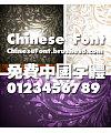 Chinese dragon Chao hei ti Font