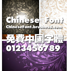 Permalink to Chinese dragon Chao hei ti Font