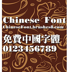 Permalink to Chinese dragon Chao ming ti Font