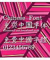 Chinese dragon New Kai shu Font