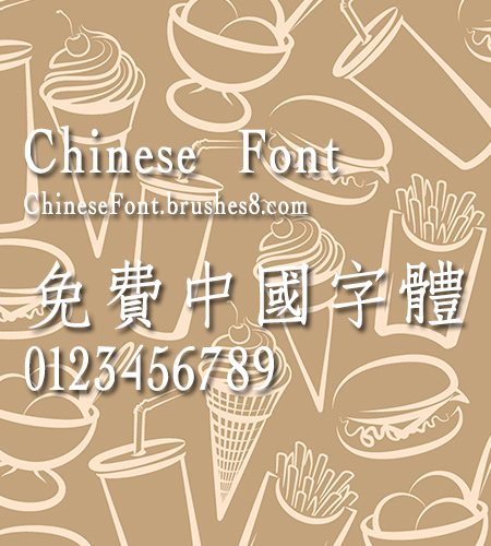 Chinese dragon New fang song Font