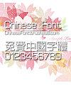 Chinese dragon Zhong hei ti Font
