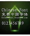Classic Li bian Font