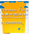 Classic Li shu Font