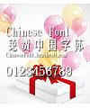 Classic Mei hei ti Font