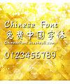 Classic Shu tong Font