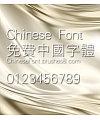 Classic Xi deng xian Font