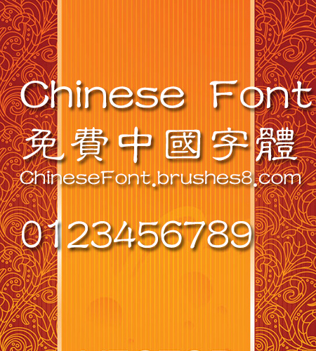 Classic Xi li shu Font Classic Xi li shu Font Traditional Chinese Font