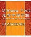 Classic Xi li shu Font