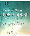 Classic Xing kai Font